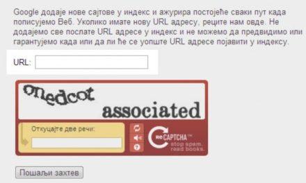 Kako prijaviti webstranicu na google
