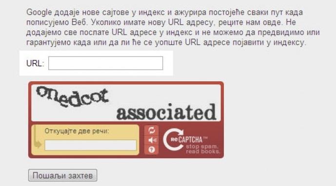 Uputstvo kako prijaviti sajt na Google